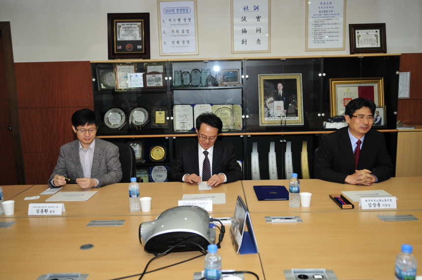 The Director of Daegu Seobu Employment and Labor Office Visiting (Apr. 18th, 2013)
